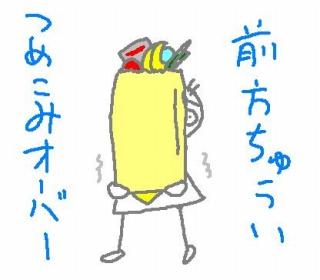 s-kamibukuro.jpg