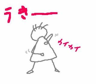 s-kayui.jpg