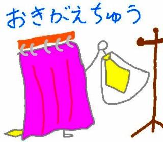 s-kigae.jpg