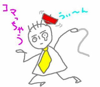 s-kyokukoma.jpg