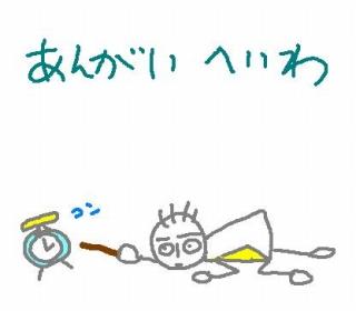s-mekakowai.jpg