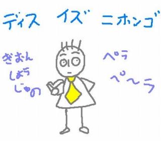 s-nihongo.jpg