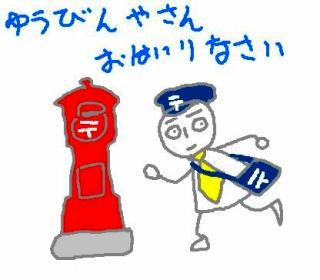 s-post.jpg