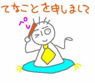 s-rakugo.jpg