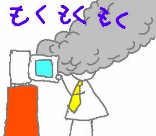 s-renji.jpg