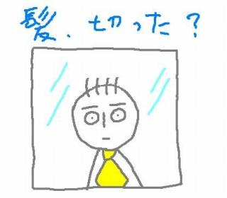 s-sanpatu.jpg