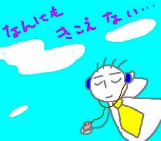 s-sizuka.jpg