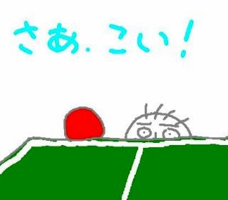 s-takyu.jpg