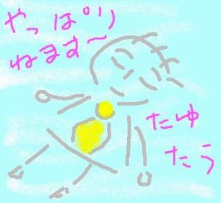 s-tayutau6.jpg