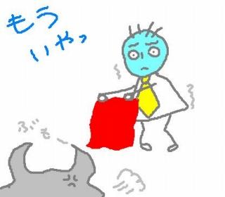 s-tougyu.jpg