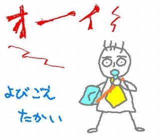 s-yobigoe.jpg