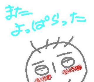 s-yoiyoi.jpg