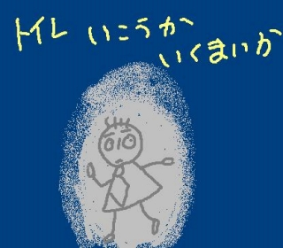 s-yonaka.jpg