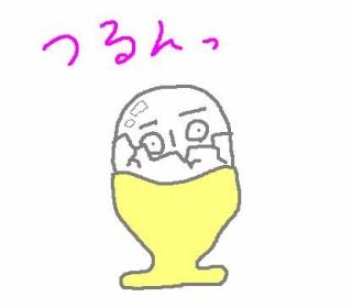 s-yudetamago.jpg
