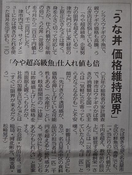 news120301.jpg