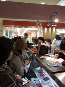 渋谷でピエール マルコリー8