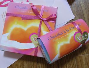 銀のぶどう炎のチョコレート8