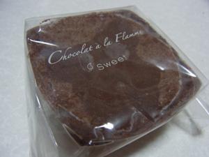 銀のぶどう炎のチョコレート2