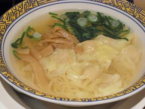 中華バーミヤン2