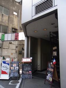 ブション・ドール リヨンの居酒屋9