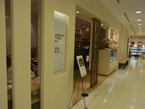 茶鍋カフェ kagurazaka saryo1