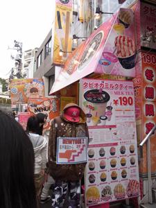 ばくだん焼本舗原宿竹下通り店8