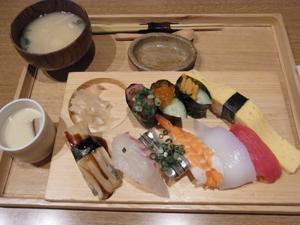 寿司ろばた八條9