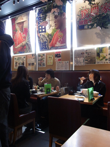 農家の台所恵比寿店2