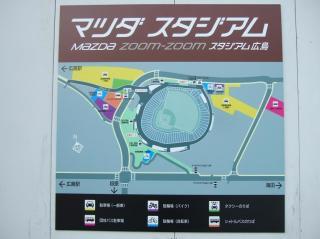 新広島市民球場案内図