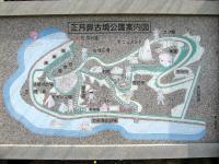 正月鼻古墳公園キャンプ場_02