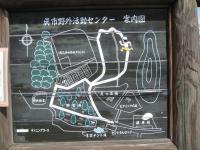 つつじが丘キャンプ場_03