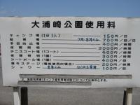 大浦崎公園キャンプ場_02
