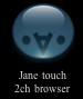 janetouch.png
