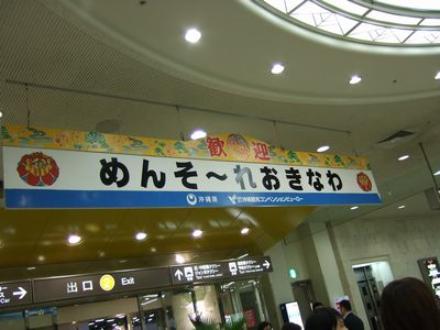 okinawa01.jpg