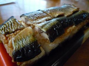 さんま焼き寿司 2