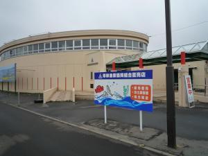 厚岸売店 4