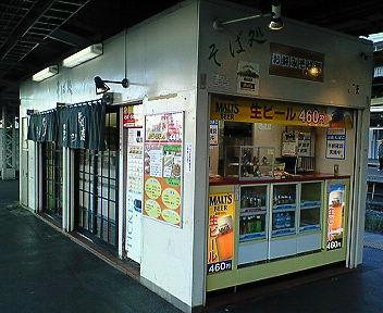 品川駅11・12番線店舗