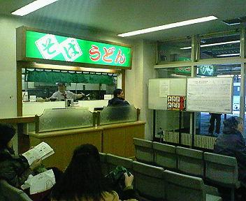旭川駅待合室店舗