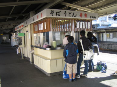 富士駅1・2番線店舗