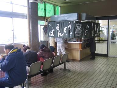 留萌駅待合室店舗