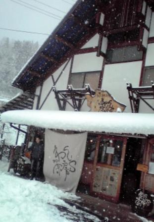雪のわん茶房'S