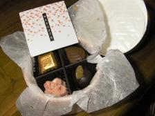 HARUUTAのチョコレート
