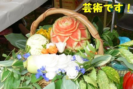 野菜の彫刻