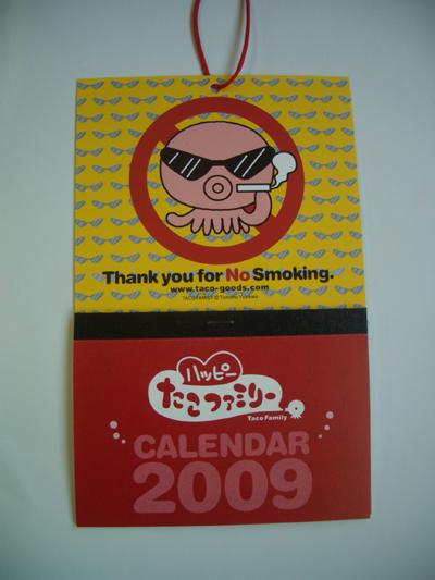 2009 ミニカレンダー 003