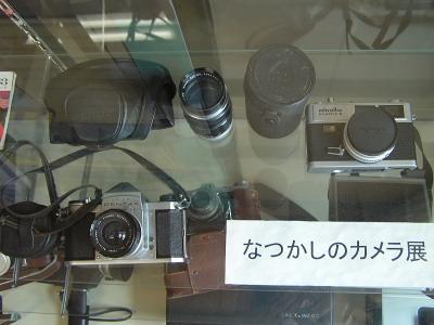shouwamura0028_filtereds.jpg
