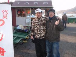 コピー ~ 2011,3,5芦ノ湖一般 016