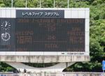 サンフレッチェ熊本
