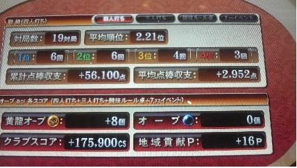 2009102504310000.jpg