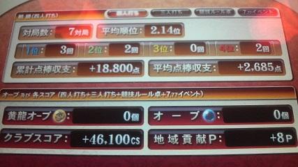 2009102523290000.jpg
