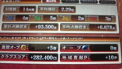 2009110104380000.jpg